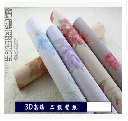 摩娜熙二级墙纸壁纸非自粘纸PVC墙纸无纺布墙纸厂家直销批发低价