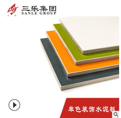 全国直销 抗菌板 洁净板 无机预涂板