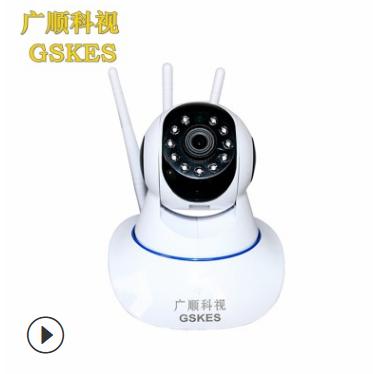 355度无线WIFI监控摄像头 1080P高清红外夜视 智能监控防盗摄像机