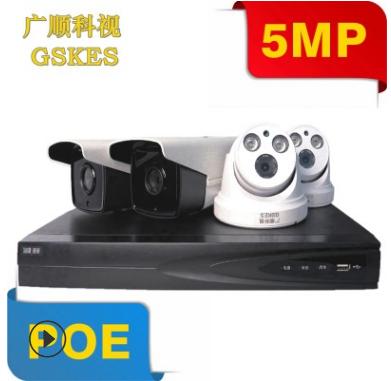 厂家直销500万红外夜视POE网络监控摄像头套装 专业布防方案设计