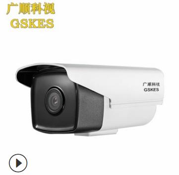 工厂直销批发500万4K高清监控摄像头 POE供电网络安防监控设备