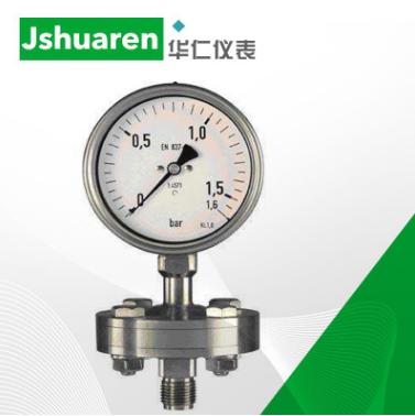 厂家直销隔膜压力表 抗震防腐食品专用卫生型隔膜压力表