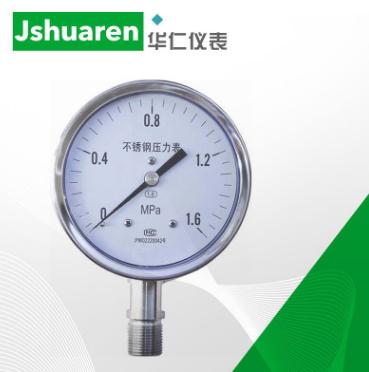 厂家直销电阻远传压力表 指针显示带信号输出远传压力表