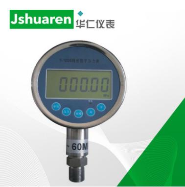 厂家直销不锈钢数字压力表 电池供电智能精密数显压力表