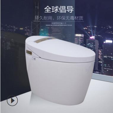 厂家直销带遥控无水箱智能马桶一体式座便器家用自动冲洗智能马桶