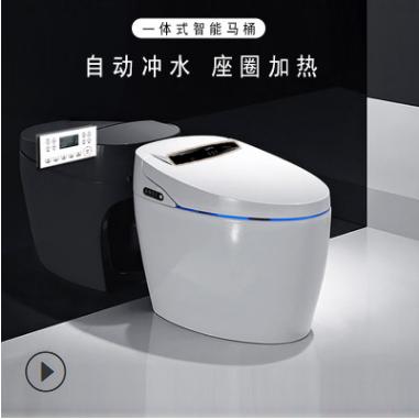 智能马桶一体式座便器厂家直销无水箱加热一体智能坐便器马桶批发