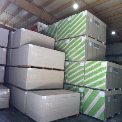 纸面石膏板1220x2440石膏板轻钢龙骨隔墙吊顶板轻质隔断板