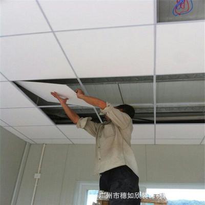 石膏板吊顶 轻钢龙骨吊顶 天花包安装 办公室吊顶
