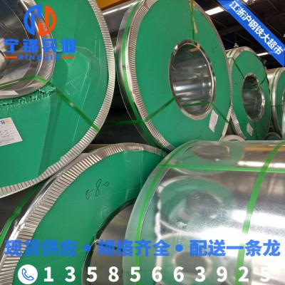 供应冷轧卷 冷轧卷板 冷轧SPCC DCO1 冷轧开平板 热轧卷定尺分条