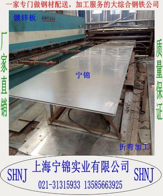 供应镀锌板 折弯水槽镀锌板 加工定制不同尺寸镀锌卷板