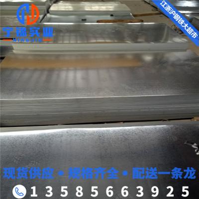 宝钢/唐钢/首钢DX51D-Z/0.3-4.0镀锌板卷/正品有花无花无油环保板