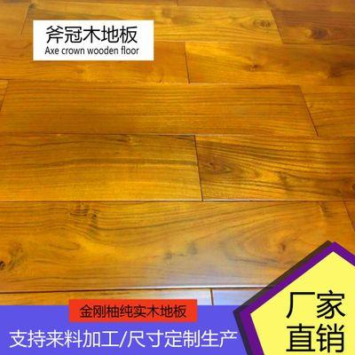 广东厂家直销实木地板 高端环保金刚柚实木地板支持来料加工