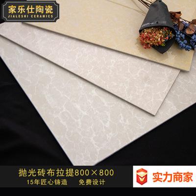 家乐仕陶瓷 佛山陶瓷抛光砖普拉提瓷砖 低价客厅地砖800x800批发