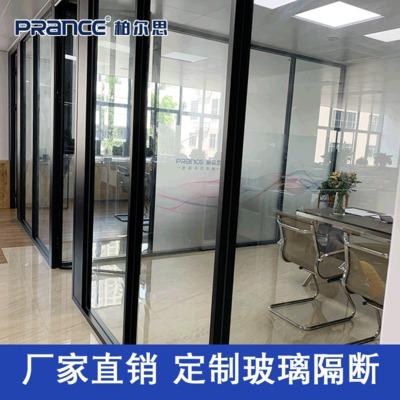 柏尔思高隔间 广东办公室玻璃隔断 玻璃隔断墙 会议室80款隔断墙