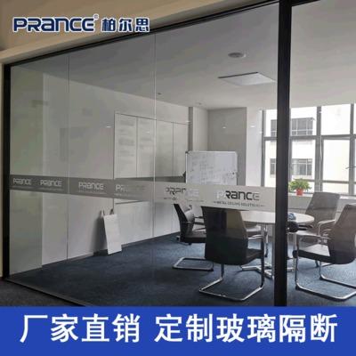 80款灰色双层玻隔断 办公室定制隔断墙 柏尔思厂家供应玻璃隔断