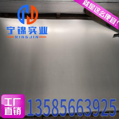 表面平整 无油渍 无划痕的冷板 材质 DC01 ST12的冷轧板