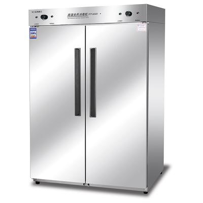 亿盟RTP-800D2商用不锈钢双门高温食具消毒柜 学校食堂不锈钢餐具