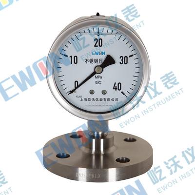 优质不锈钢耐震隔膜压力表 防震抗振隔膜压力表 YTFN-100H/MF