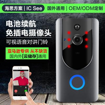 家用报警智能wifi可视门铃无线可视门铃手机远程海思监控摄像机