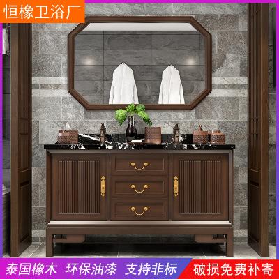 恒橡新中式实木浴室柜组合古典双盆落地式洗手洗漱台卫生间卫浴柜