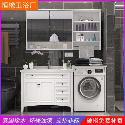 恒橡北欧浴室柜组合卫浴柜洗脸盆洗手池落地式卫生间一体洗衣机柜