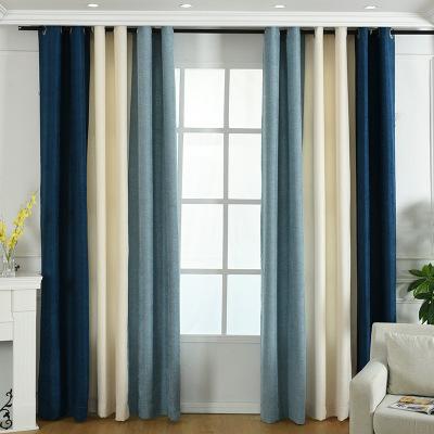 雪尼尔棉麻窗帘 厂家直销 拼接加厚高遮光窗帘布 定制成品窗帘