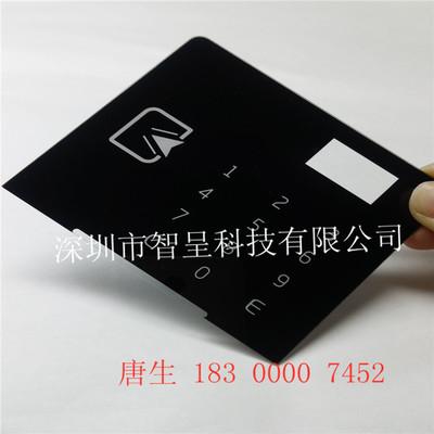 深圳厂家专业钢化玻璃定制 0.33-10mm厚度玻璃定制 各种颜色定制