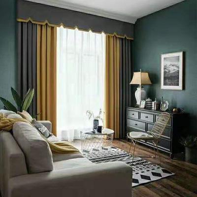 高塔夫纯色窗帘成品定制全遮光窗帘布卧室窗帘布厂家直销拼接窗帘
