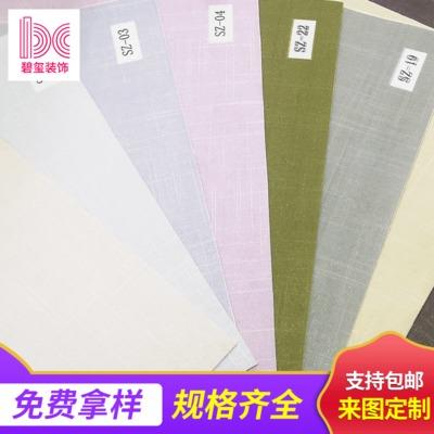 十字棉麻布素色无缝墙布 酒店客厅卧室墙纸纯色墙布批发