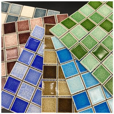 马赛克瓷砖陶瓷绿色墨绿色蓝色水池三色蓝结晶釉游泳池浴室地墙面