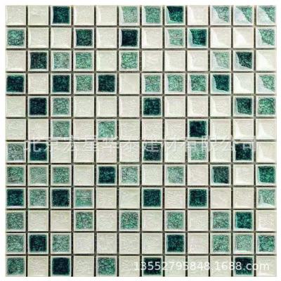 北京陶瓷马赛克瓷砖绿色厨房卫生间墙面阳台公园花园防滑地面砖