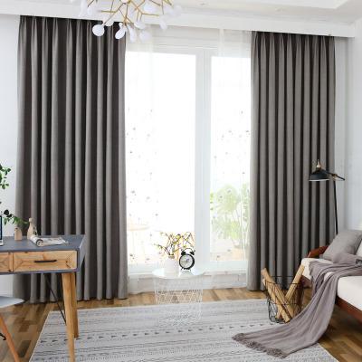 现代简约窗帘布批发纯色遮光棉麻窗帘成品定制窗帘布料厂家直销