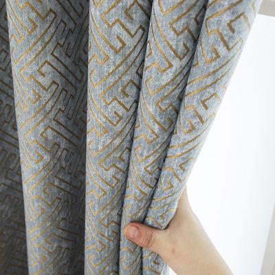 窗帘布料厂家直销纯色遮光窗帘布双面提花雪尼尔窗帘成品定制批发