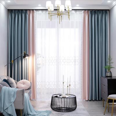 窗帘布厂家直销加厚遮光窗帘面料拼色现代酒店窗帘成品定制批发