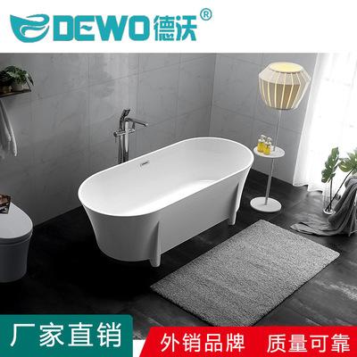 工厂直销卫浴家用成人亚克力浴缸独立欧式无缝浴盆DW-5546