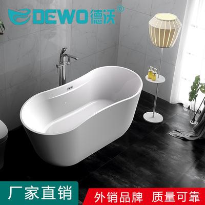 佛山厂家浴缸亚克力独立地面欧式酒店家用全裙浴缸DW-5586