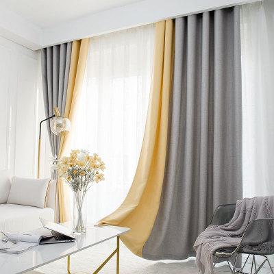 素色雅典格仿棉麻高遮光窗帘布纯色轻奢现代简约卧室客厅定制成品
