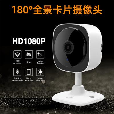 深圳厂家 无线180度200万高清红外夜视全景卡片机wifi 监控摄像头