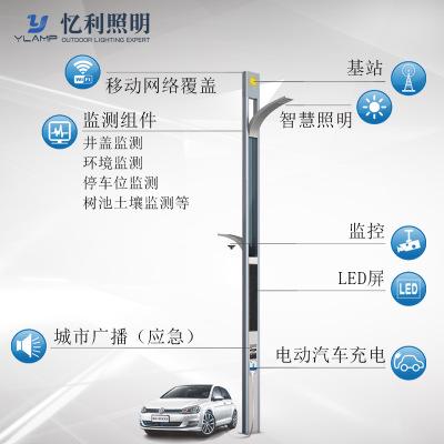 产地货源10米20W金属节能智慧路灯 定制道路多功能智慧城市路灯