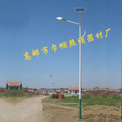 厂家太阳能太阳能节能灯led太阳能照明路灯6米20W路灯