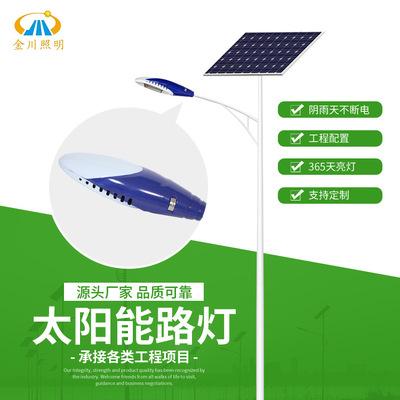 路灯户外6米30W太阳能路灯 农村建设一体化led太阳能路灯 定制