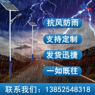 可定制式3米4米5米6米20W30W40W变径杆新农村路灯超亮户外防水