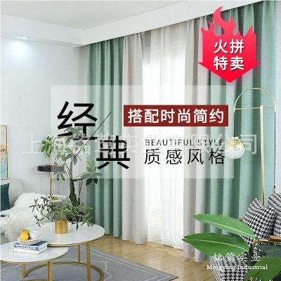 遮光窗帘布料 天鹅绒窗帘布料 厂家直销纯色窗帘成品订制
