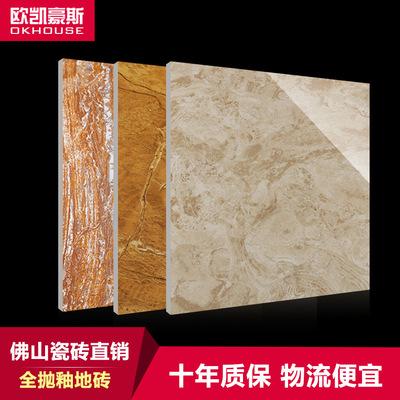 厂家直销 欧式现代餐厅防潮地面砖800x800 仿大理石瓷砖厂价批发