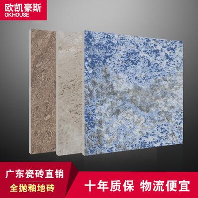 佛山厂家批发800*800全抛釉瓷砖 仿大理石客厅地板砖欧式现代地砖