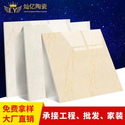 品牌陶瓷厂家 客厅卧室瓷砖自然石玻化抛光砖800*800防滑耐磨地砖