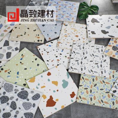 彩色水磨石地砖300x300瓷砖ins风厨房卫生间墙砖阳台粉色浴室花砖