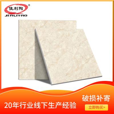 佛山客厅瓷砖800*800负离子通体大理石瓷砖防滑加厚卡门灰地板砖