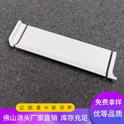 陶瓷配件白色亮光阳角线 简约转角线收边条 腰线边线厨卫瓷砖配件