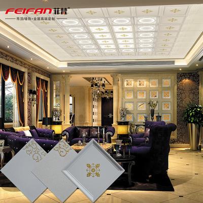 厂家直销集成吊顶天花批发规格450中式客厅吊顶餐厅厨卫铝扣板